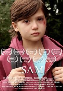 Sam cortometraje cartel