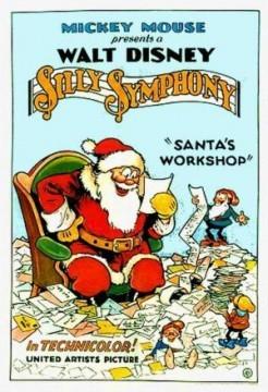 El taller de Santa Claus poster
