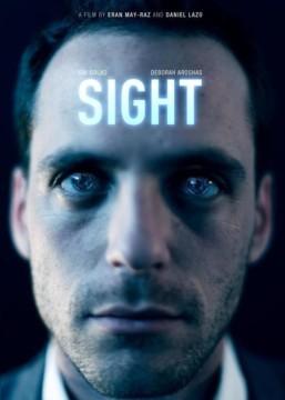 Sight cortometraje cartel