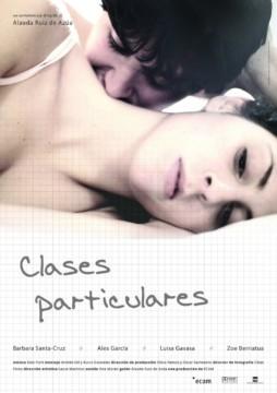 clases particulares cortometraje cartel