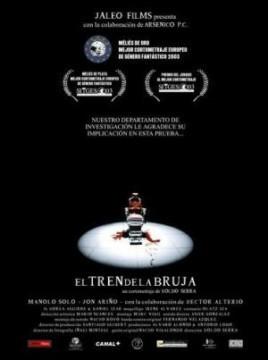 El tren de la bruja cortometraje cartel