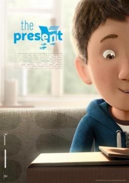 The present cortometraje cartel