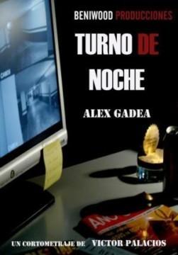 Turno de noche cortometraje cartel