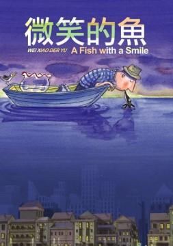 El pez feliz cortometraje cartel poster