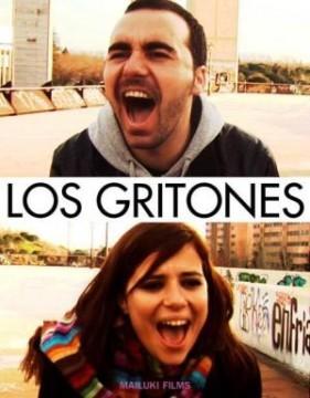 Los gritones cortometraje cartel