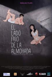 El lado frío de la almohada cortometraje cartel