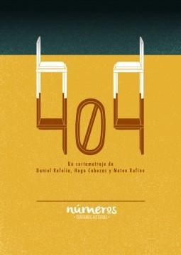 Numeros 404 cortometraje cartel poster
