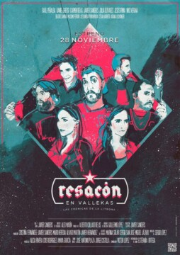 Las cronicas de la litrona webserie cartel poster