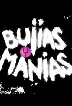 Bujias y manias cartel