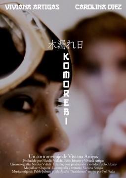 Komorebi cortometraje cartel