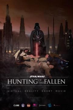 Star-Wars-360-VR-Hunting-of-the-Fallen cortometraje cartel