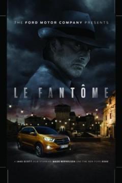 Le Fantome cortometraje cartel