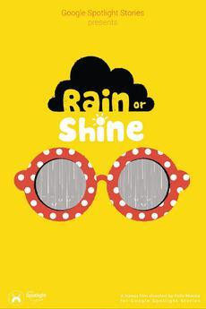 Rain or Shine cortometraje cartel