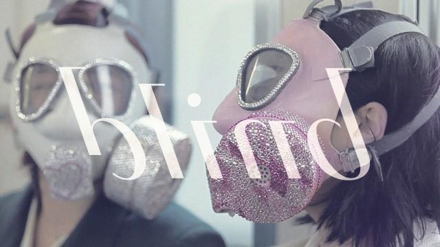 Blind. Cortometraje japonés futuro post-apocalíptico de Yukihiro Shoda