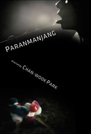 Paranmanjang cortometraje cartel