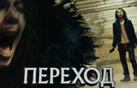 The Crossing. Cortometraje ruso de terror de Arseny Syuhin