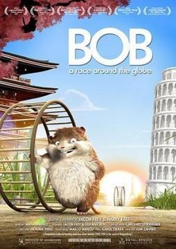Bob cortometraje cartel