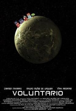 Voluntario cortometraje cartel