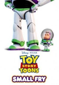 Toy Story Toons Pequeño gran Buzz cortometraje cartel