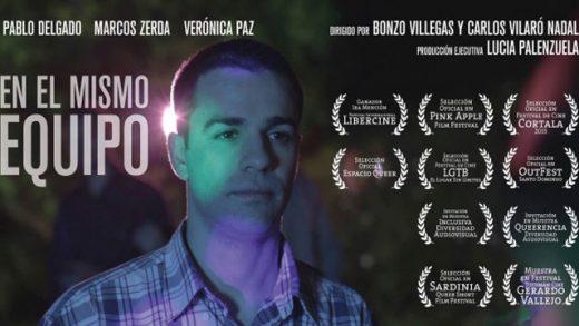 En el mismo equipo. Cortometraje argentino y drama LGBT