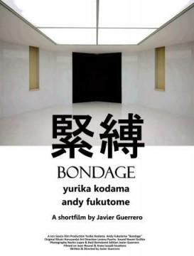 Bondage. Cortometraje cartel poster