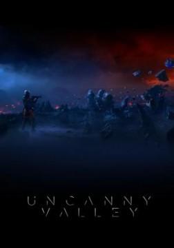 Uncanny Valley cortometraje cartel poster