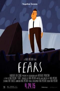 Fears cortometraje cartel poster