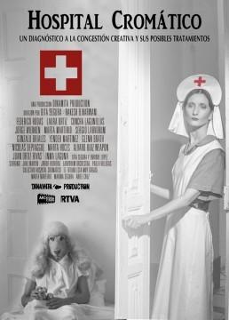 Hospital Cromático cortometraje cartel poster