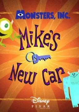 El coche nuevo de Mike cortometraje cartel poster