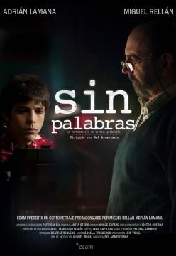 Sin palabras cortometraje cartel poster