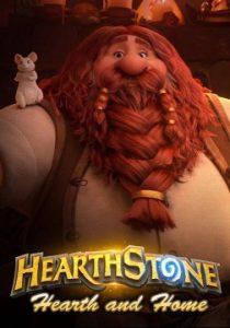 Hearthstone llego cortometraje cartel poster