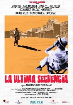 La ultima secuencia cortometraje cartel poster