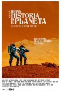 Breve historia en el planeta cortometraje cartel poster