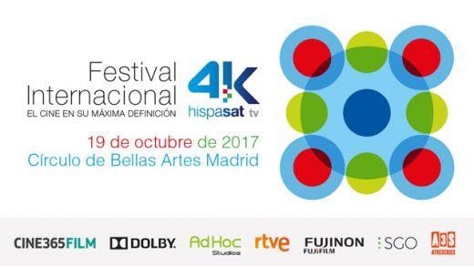 Los autores españoles, grandes protagonistas de Festival Hispasat 4K 2017