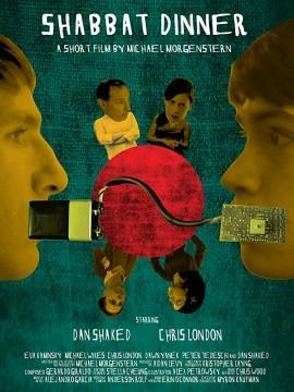 Shabbat Dinner cortometraje cartel poster