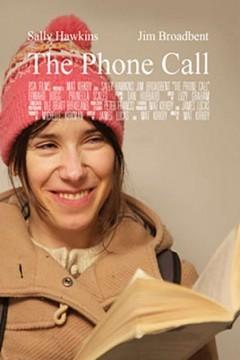 La llamada the phone call cortometraje cartel poster