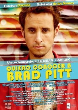 Quiero conocer a Brad Pitt cortometraje cartel poster