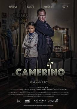 El camerino cortometraje cartel poster