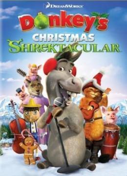 Las Shrektaculares Navidades de Asno cortometraje cartel poster