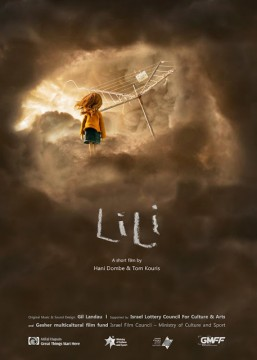 Lili cortometraje cartel poster