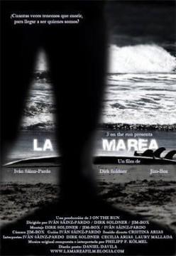 La marea cortometraje cartel poster