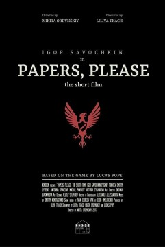 Papers, please cortometraje cartel poster