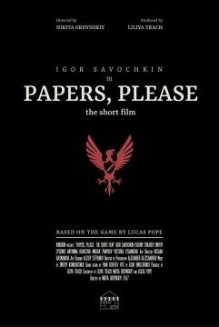 Papers, please cortometraje cartel poster