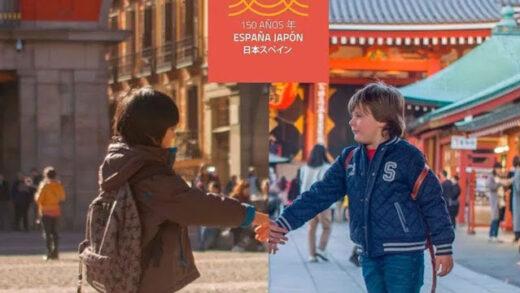 Japón y España, 150 años. Cortometraje de Javier Yáñez Sanz