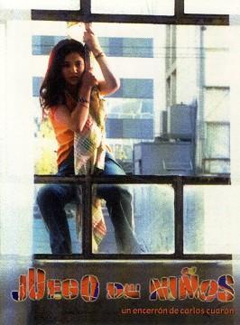 Juego de niños cortometraje cartel poster