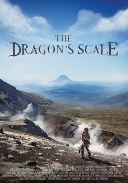The Dragon's Scale cortometraje cartel poster
