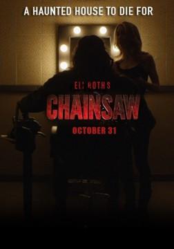 Chainsaw cortometraje cartel poster