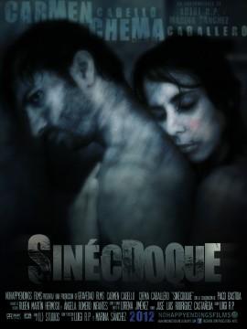 Sinecdoque cortometraje cartel poster