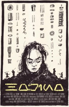 Hoshino cortometraje cartel poster