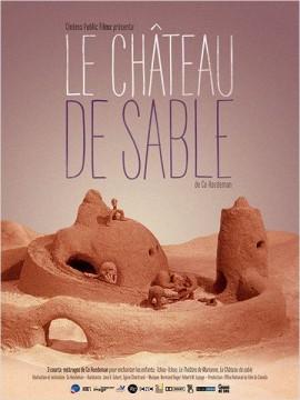 El castillo de arena cortometraje cartel poster